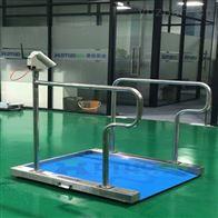 SCS老年人做体检透析轮椅电子秤