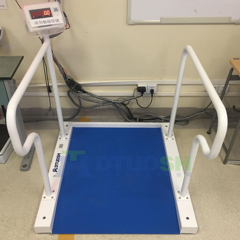 【200KG不锈钢透析轮椅秤】带打印电子座椅秤