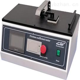 CSI-254A表面滑爽性摩擦系数试验仪