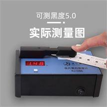 RJ-D86、D86A数字智能胶片黑度计含密度片
