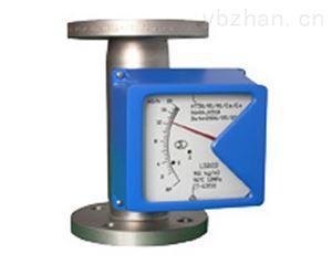 HVZR-MCFF金属管浮子流量计