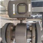 LF622东芝电磁流量计说明书
