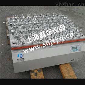 SPH-300多功能振荡器应用