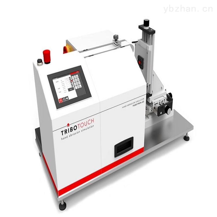 多功能手指磨损试验机/手指模拟磨耗测试仪