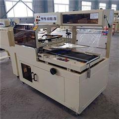 L-450全自动封切机热收缩物品L型自动450包装机
