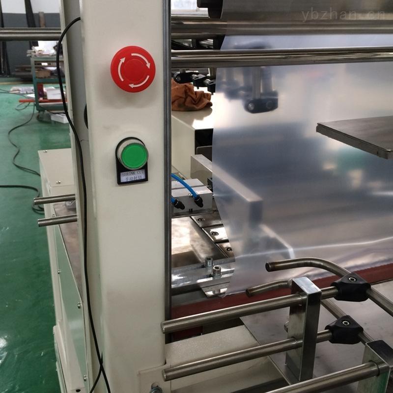 直营热收缩热封膜全自动塑封机L-450包装机