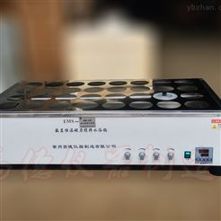 EMS-30D32工位水浴磁力搅拌器