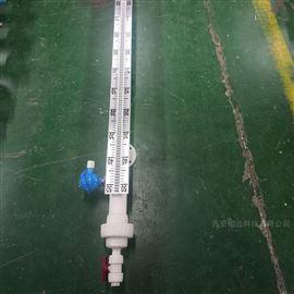 UHF UHZ危化品数据采集远传磁翻板液位计