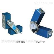 磁性支架固定架日本KANETEC磁性工具