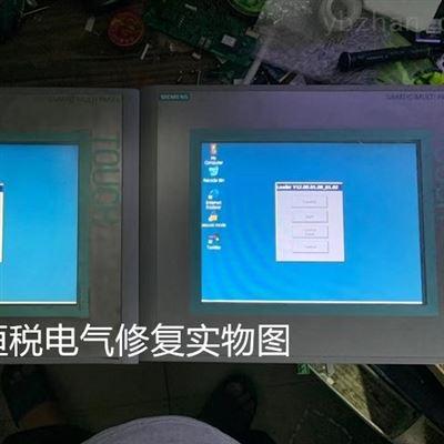 6AV6 643-0CD01-1AX1西門子顯示屏十年專修