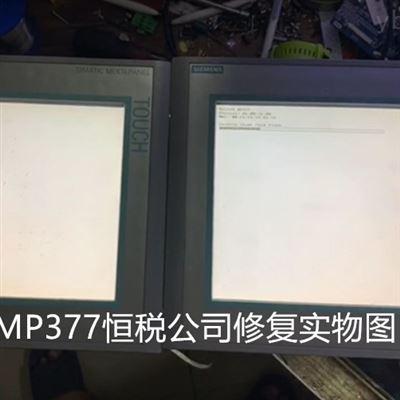 6AV6 644-0AA01-2AX0觸摸屏修理檢測方法