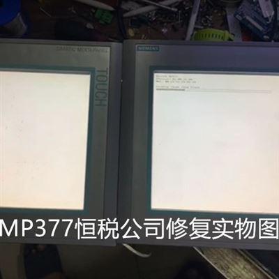6AV6644-0AB01-2AX0觸摸屏檢測修理專家