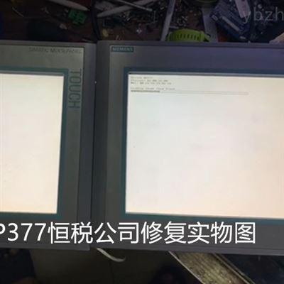 6AV6644-0BA01-2AX0觸摸屏修復檢測方法
