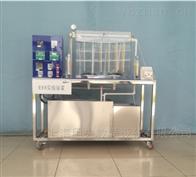 JY-P161膜生物反应器管式
