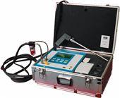 XRS-DH-9003燃烧效率测定仪