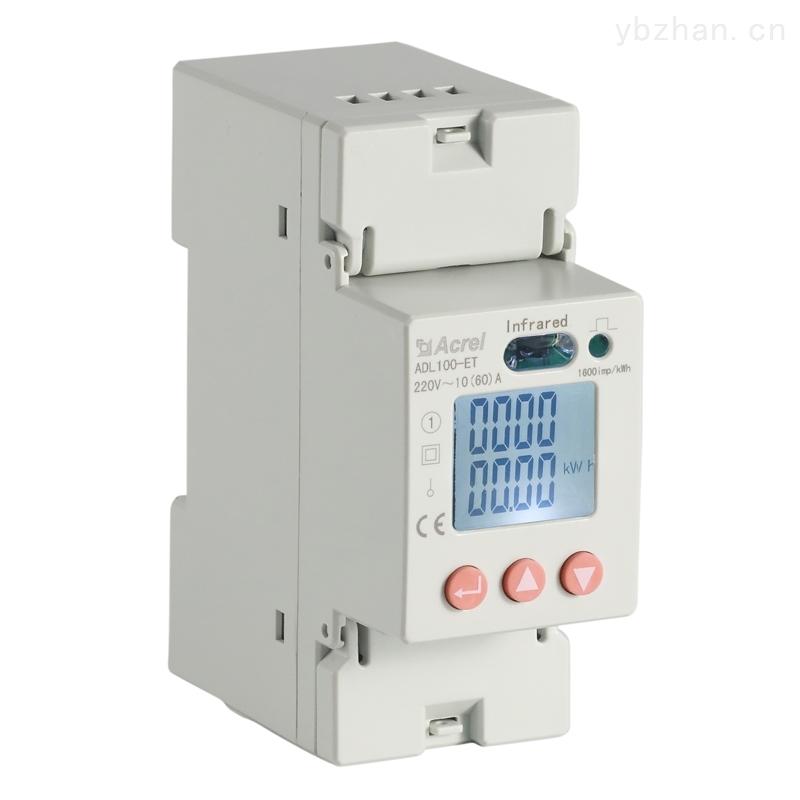 双模卡轨式直接接入电度表