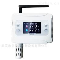 AOAW5145WWifi型温湿度变送器