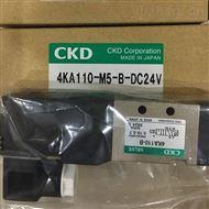 WFK7200-40-A3快速排气阀CKD喜开理技术指导