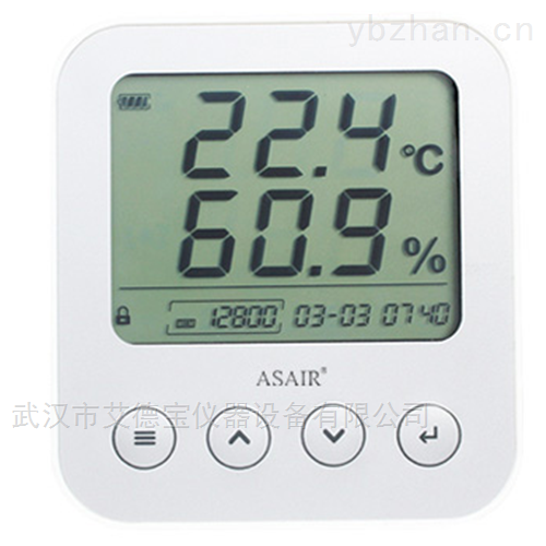 网络型温湿度变送器