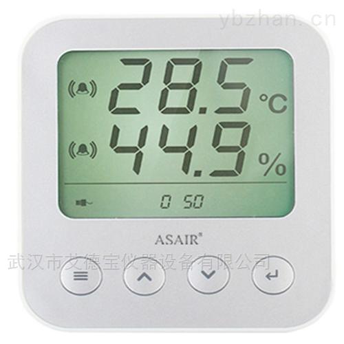 电流型温湿度变送器