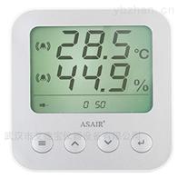 AOAW3020A電流型溫濕度變送器