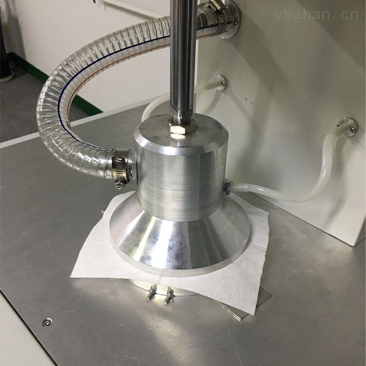 熔喷布颗粒物防护效果试验仪