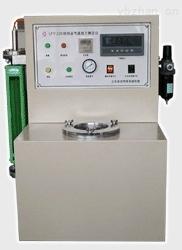 织物空气阻力测试仪