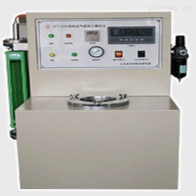 无纺布空气穿透阻力/纺织品气流阻力测试仪