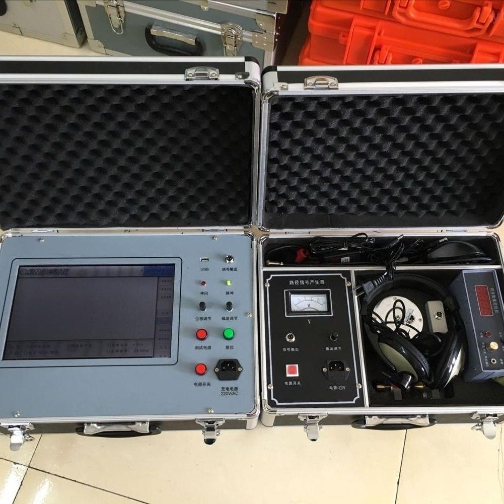 脉冲式电缆故障测试仪设备