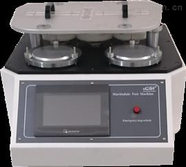 CSI-65马丁代尔耐磨性及起球性测试仪