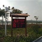 OSEN-FY云南天然森林负氧离子监测仪