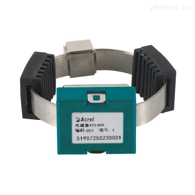 ACREL无源迷你无线测温传感器CT取电