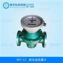液壓油流量計結構原理