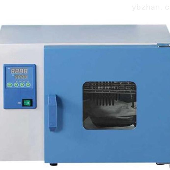 電熱恒溫培養試驗箱