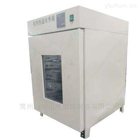 DNP-9082恒温培养箱