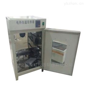 DHP-9032(B)数显电热恒温培养箱厂
