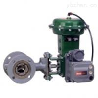 FisherCV500偏心旋塞控制閥