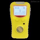污水處理廠用便攜式硫化氫檢測儀