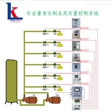 WDK型量身定制各类定量控制柜(箱)
