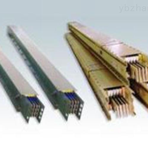 多功能式空气绝缘型封闭母线槽
