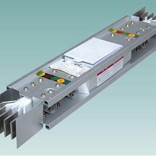 出售4200A空气绝缘型封闭母线槽