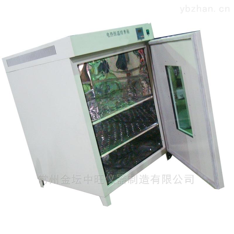 电热恒温存放箱应用