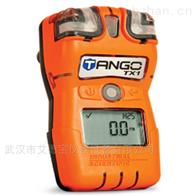 TANGO单一气体检测仪