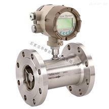 速度式液體渦輪流量計