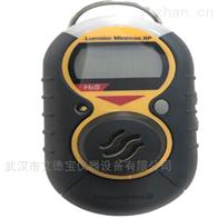 Minimax XP单一有毒气体检测仪