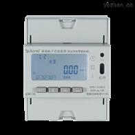 ADM130高校宿舍用电管理仪表终端远程控制仪表