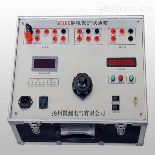继电保护试验箱国测