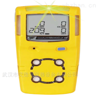 GasAlertMicroClip XL四合一气体检测仪