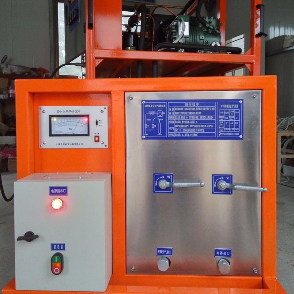 高效率SF6真空气体回收装置