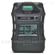 (ALTAIR) 5X多气体检测仪
